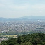 View of Kyoto from the Monkey Park
