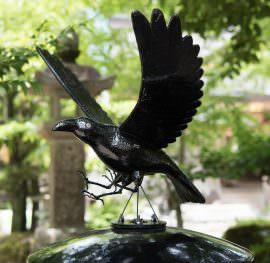 Yatagarasu (three-legged crow)