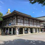 Pilgrimage supply shop at Ryozenji (Temple 1)