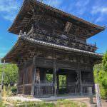 Kumadaniji's (Temple 8) Main Gate