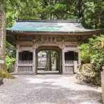 Shosanji (Temple 12) Main Gate