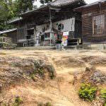 Jorakuji (Temple 14) Courtyard