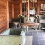 Idoji (Temple 17) Well