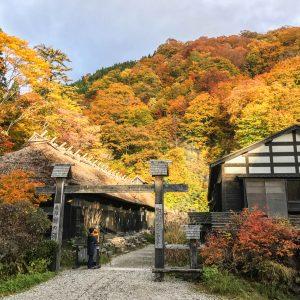Tsurunoyu at Nyuto Onsen