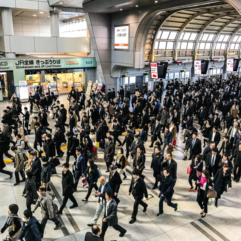 Morning Rush Hour at Shinagawa Station