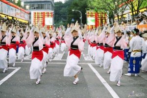 Tokushima Awa Odori Obon Dance