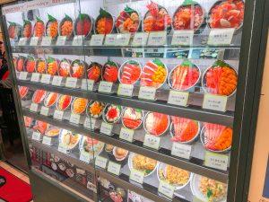 Ikura-tei Food Display