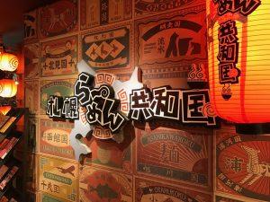 Sapporo's Ramen Republic