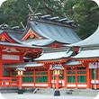 Hayatama Shrine