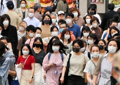 Japan's Mask Culture