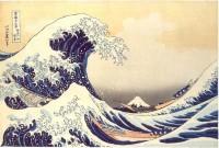 Hokusai - 36 Views of Mt. Fuji