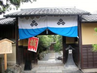Entrance to the Yagi Residence